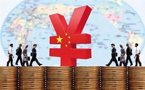 当下中国经济面临的最紧迫问题和未来发展展望