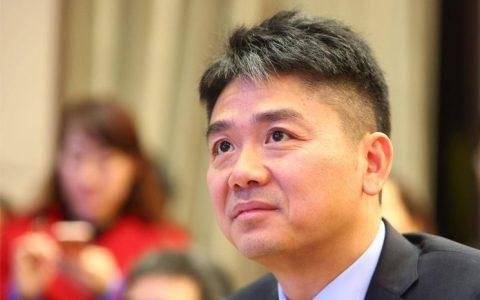刘强东:我没有触犯任何法律;网民:无罪亦无耻!
