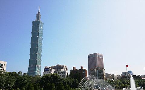 大陆社评:蔡英文新年谈话装腔作势自欺欺人