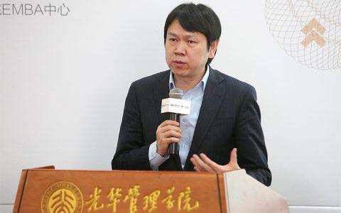 北大学者:中国要想2035年实现社会主义现代化仍充满变数