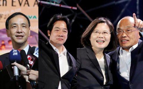 2020年台湾地区领导人选举,民进党和国名党派谁出战?