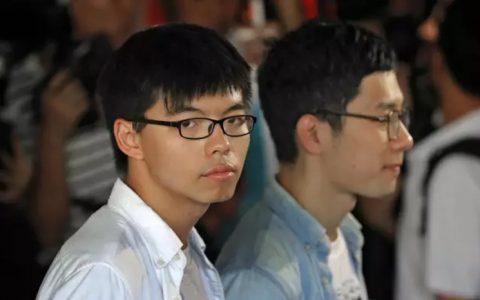 港一中学将黄之锋列入中华传统美德名人,《人民日报》痛批