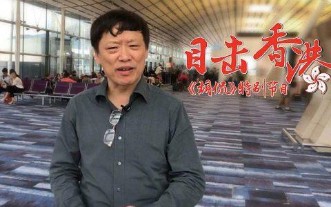 《环球时报》总编辑胡锡进对话香港媒体01